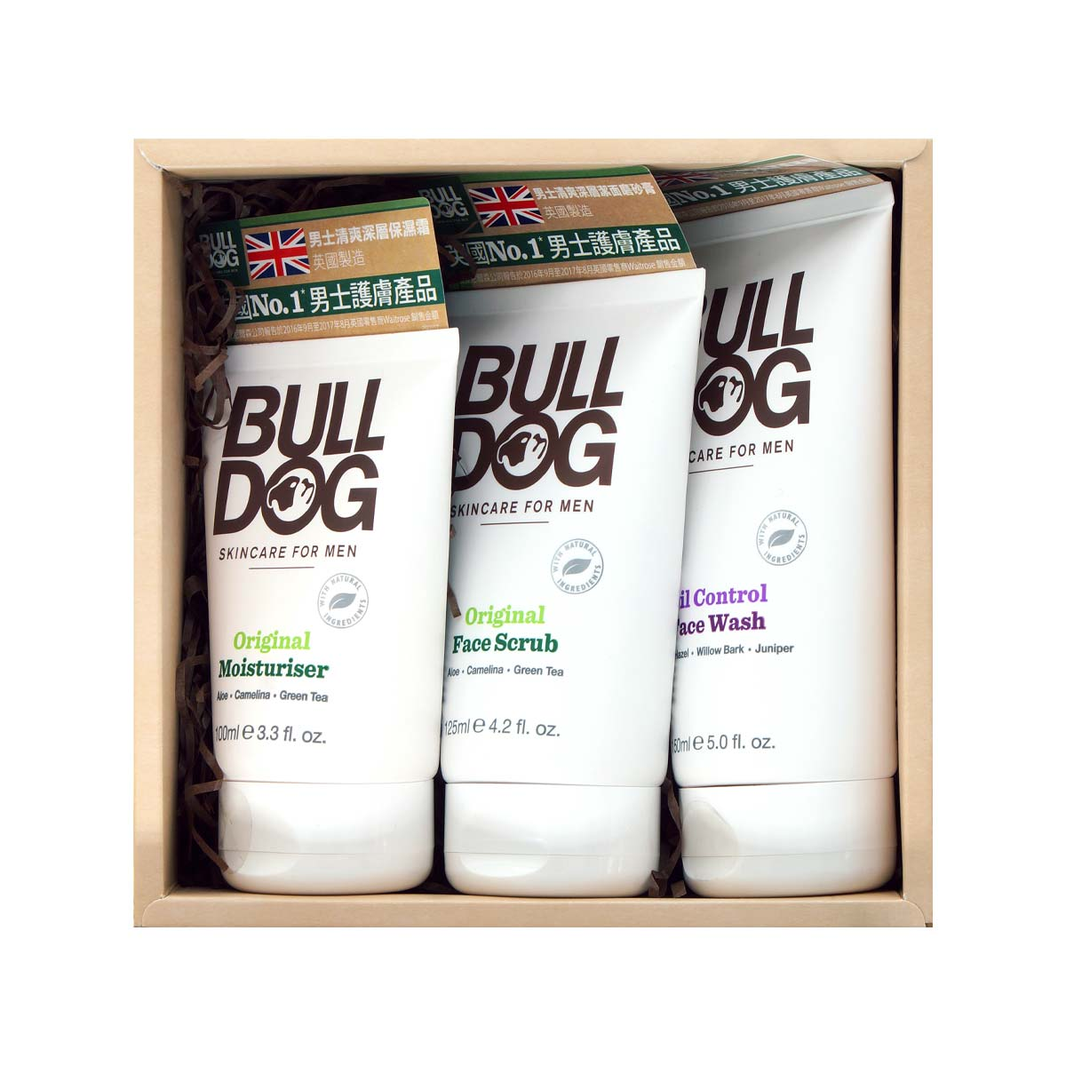 Bulldog Men's All in one facial fuel set