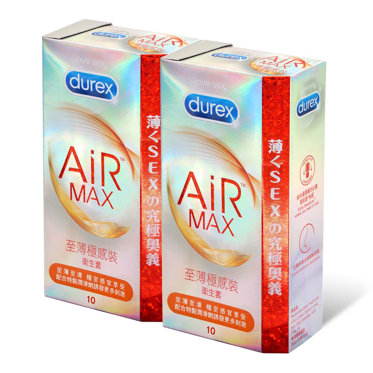 Durex Air Max Combo Set 20 Pieces Condom