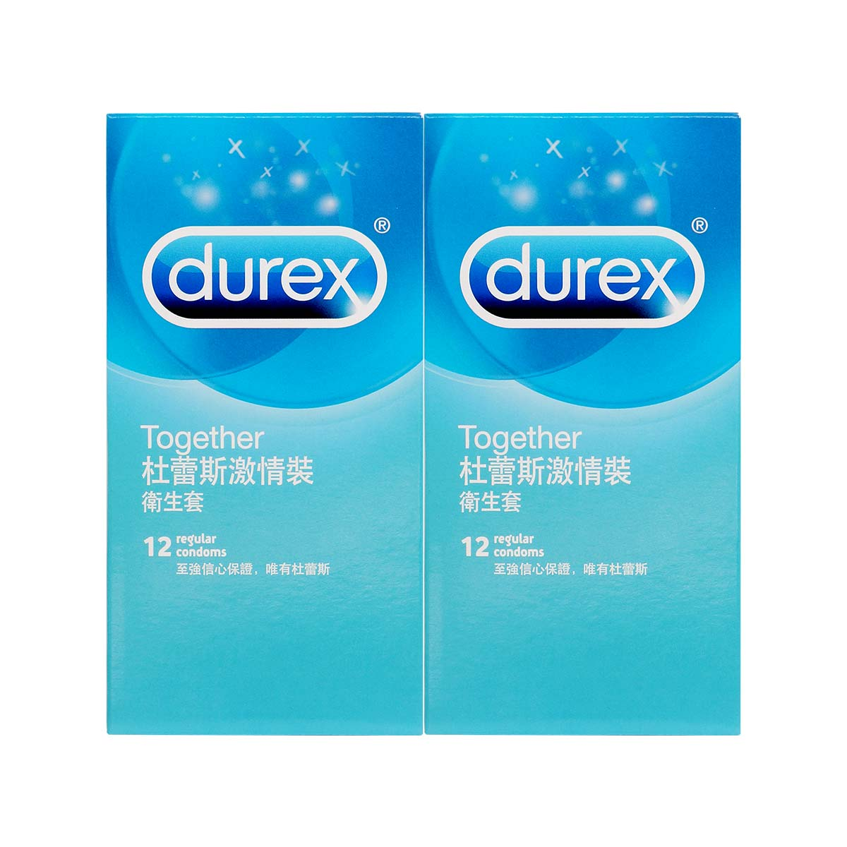 Durex Value Type Combo Set 48 pieces condom