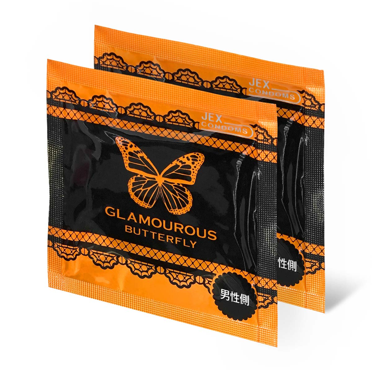 Glamourous Butterfly Large Size 55mm 2 pieces Latex Condom