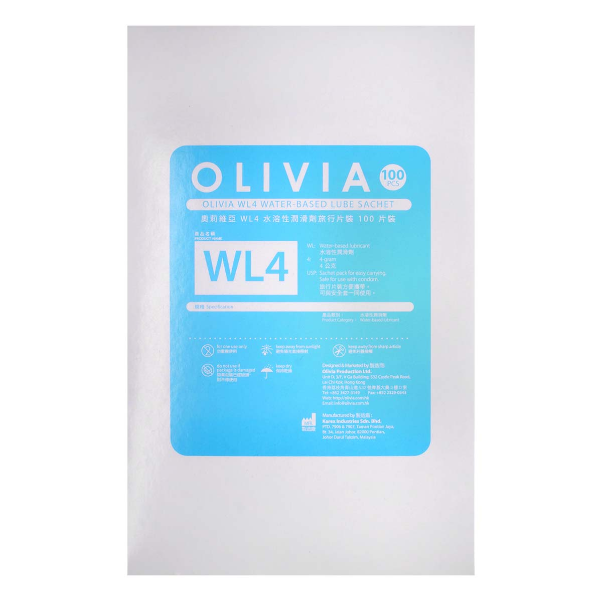 Olivia WL4 sachet 100 pieces Water-based Lubricant