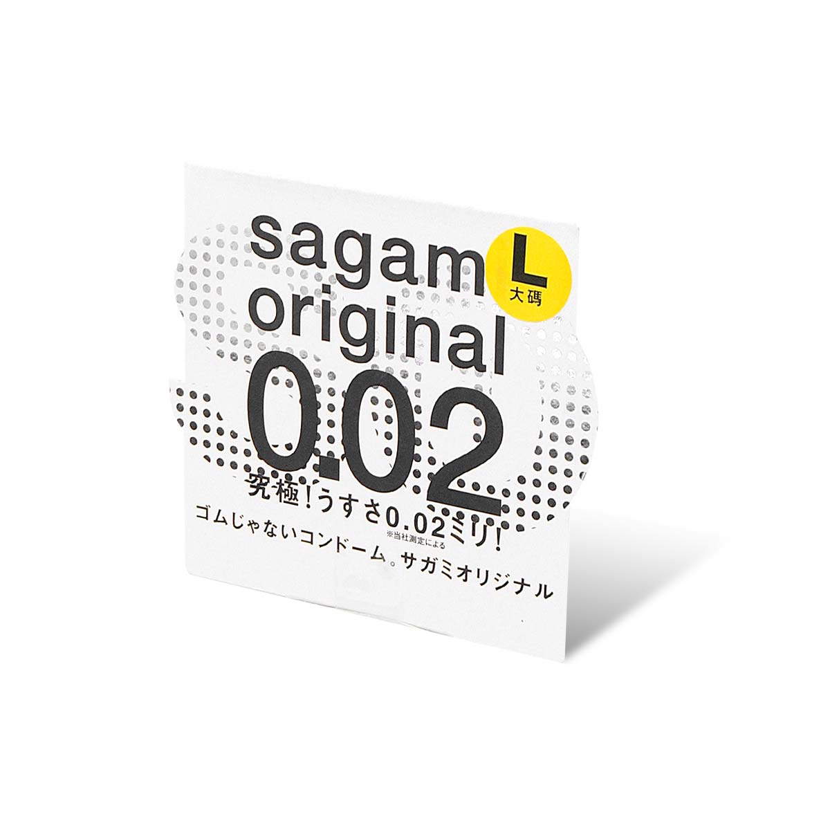 Sagami Original 0.02 L-size (2nd generation) 58mm 1's Pack PU Condom