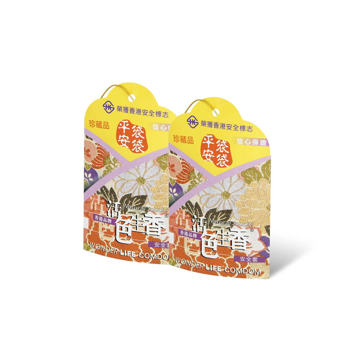 Wonder Life Strawberry Flavor 6's Pack Oral Condom