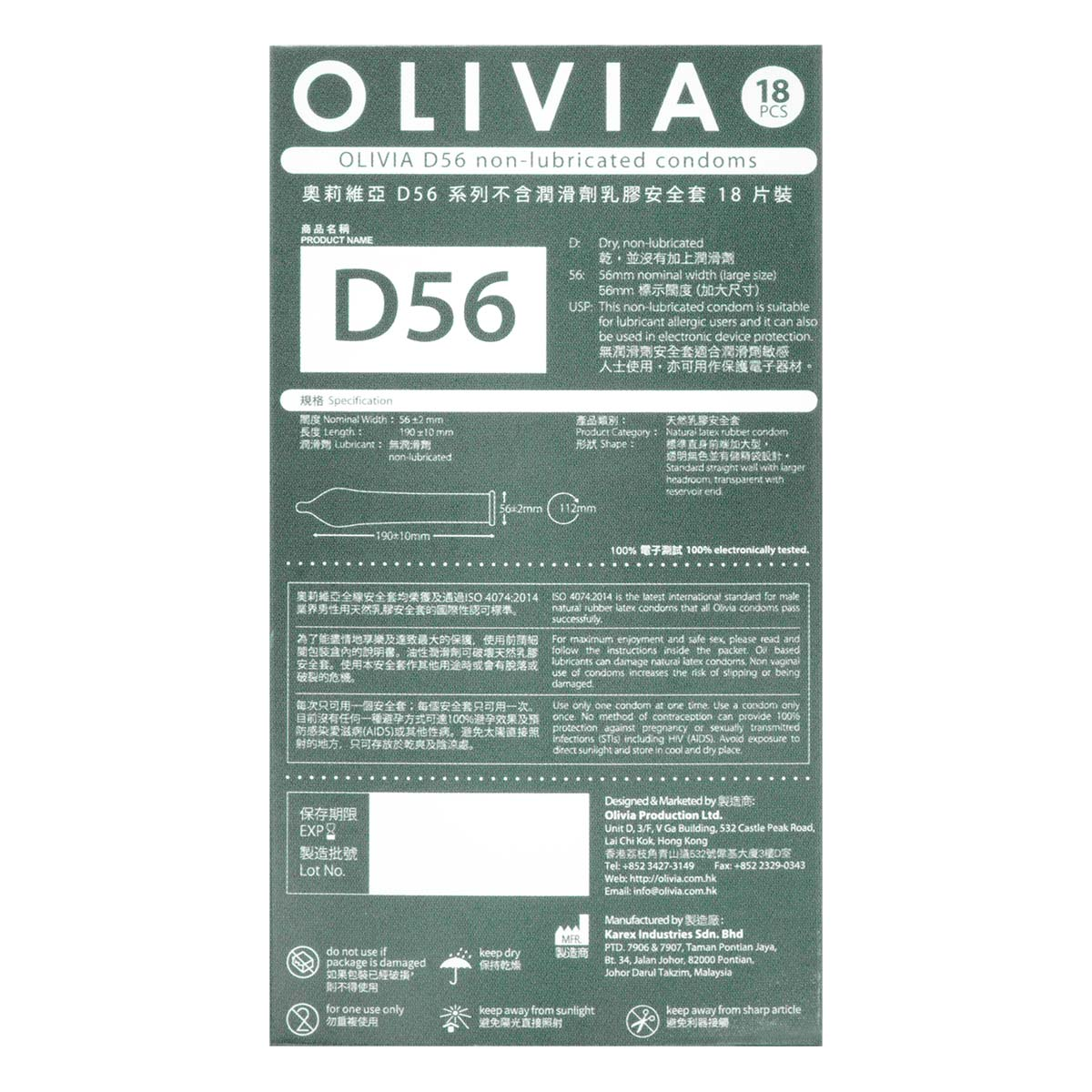 Olivia Sahara Dry 56mm 18's Pack Latex Condom