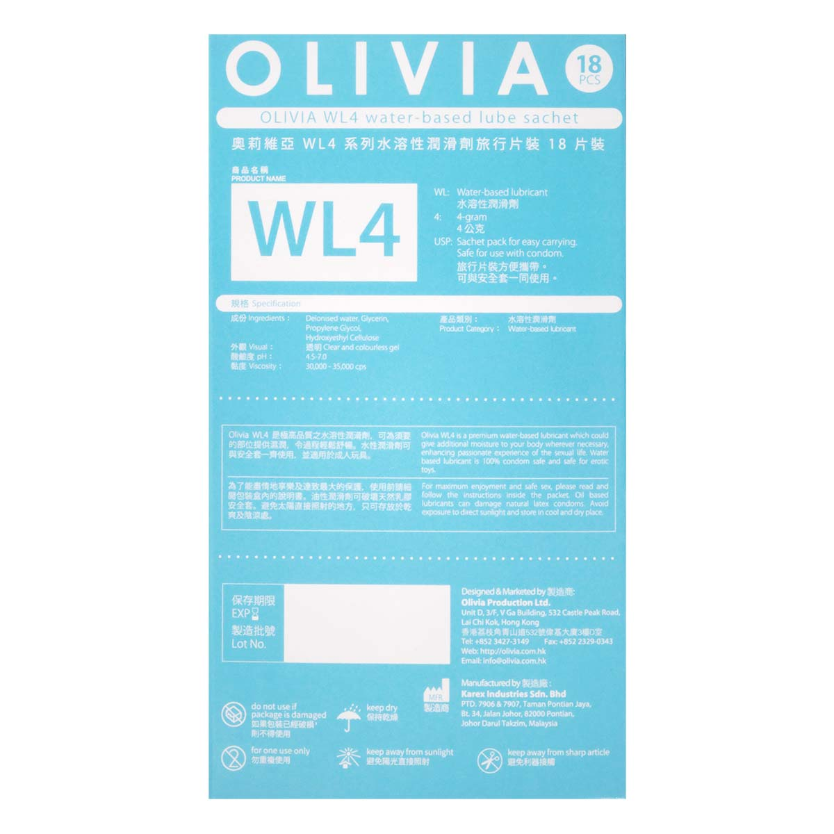 Olivia Basic WL4 sachet 18 pieces Water-based Lubricant
