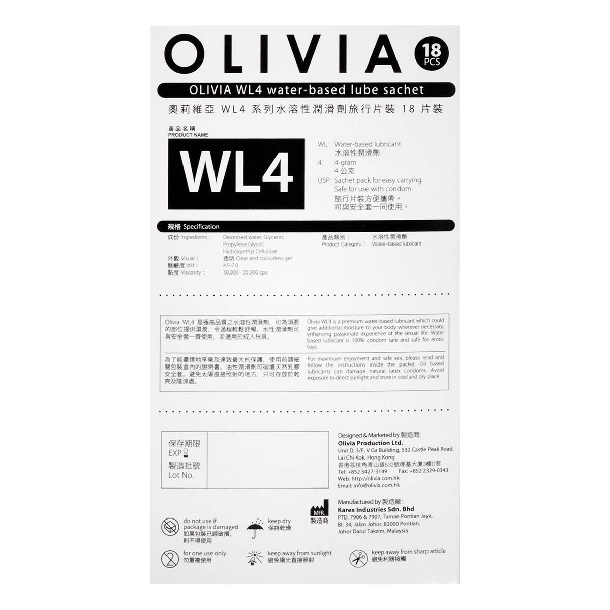 Olivia The Inner Man  4g (sachet) 18 pieces Water-based Lubricant