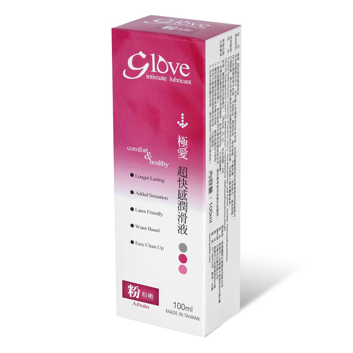 G Love intimate lubricant [Arbutin] 100ml Water-based Lubricant