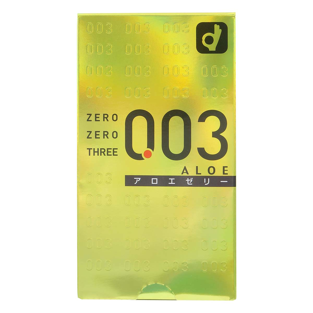 Zero Zero Three 0.03 Aloe (Japan Edition) 10's Pack Latex Condom