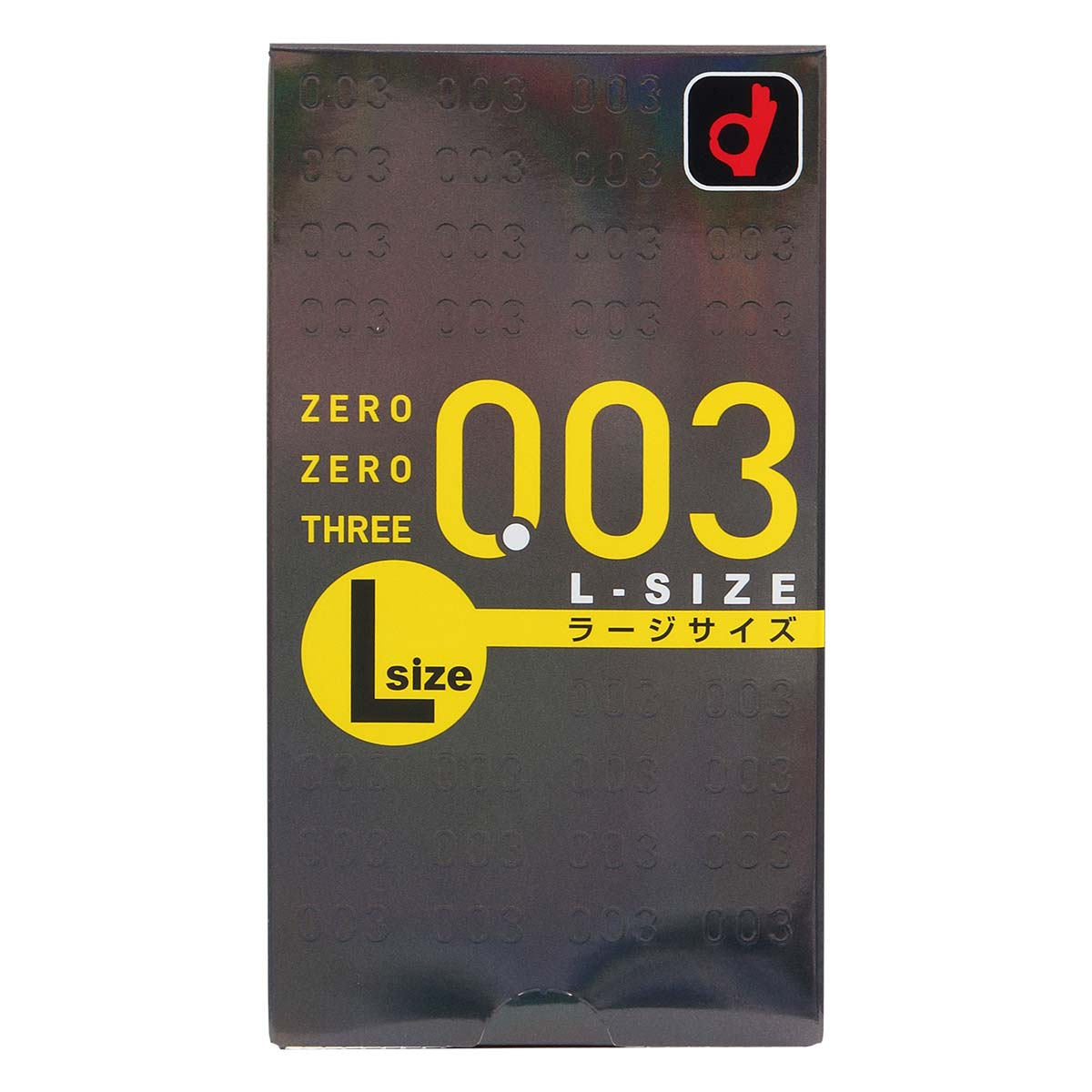 Zero Zero Three 0.03 L-size (Japan Edition) 58mm 10's Pack Latex Condom