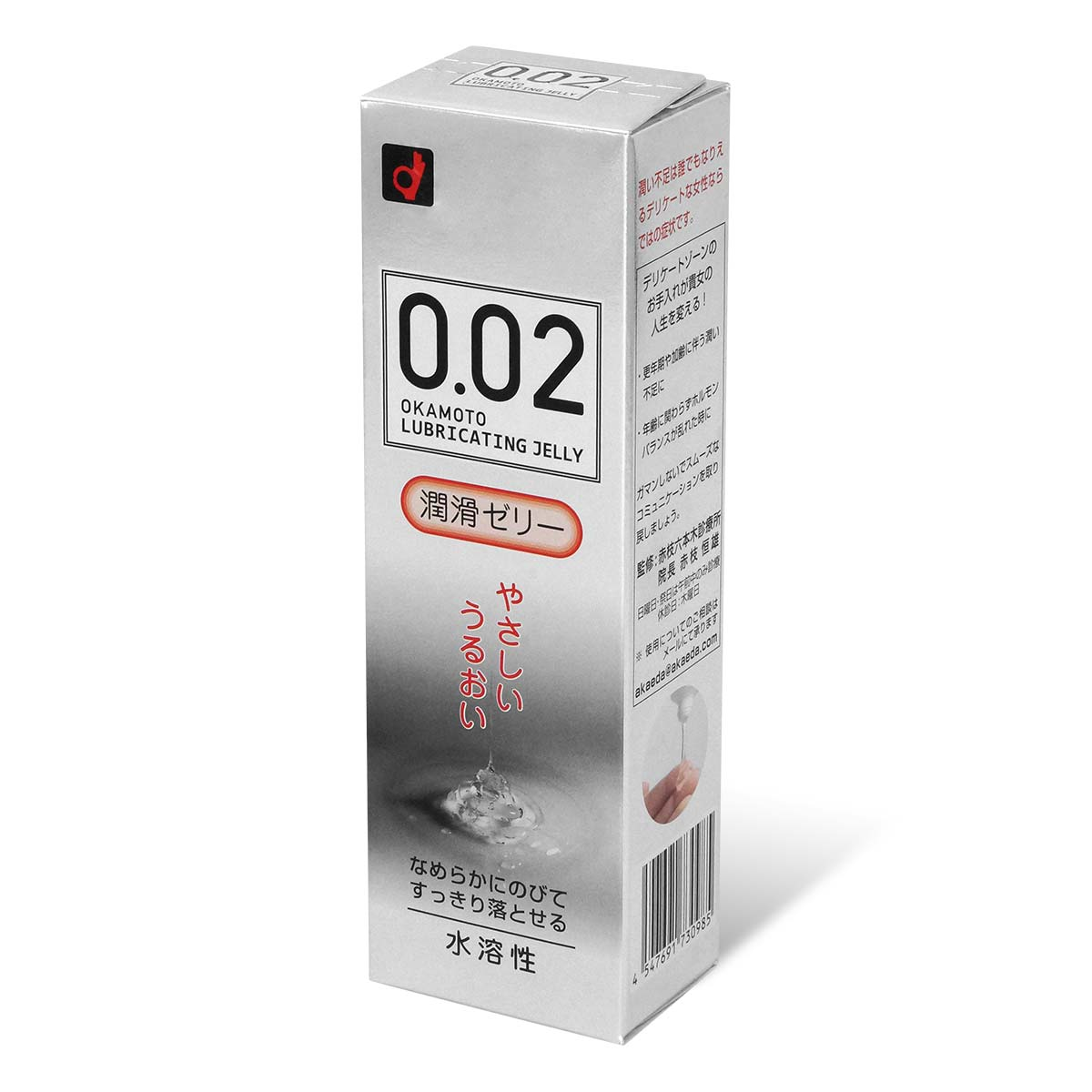 Okamoto 0.02EX Jelly 60g Water-based Lubricant