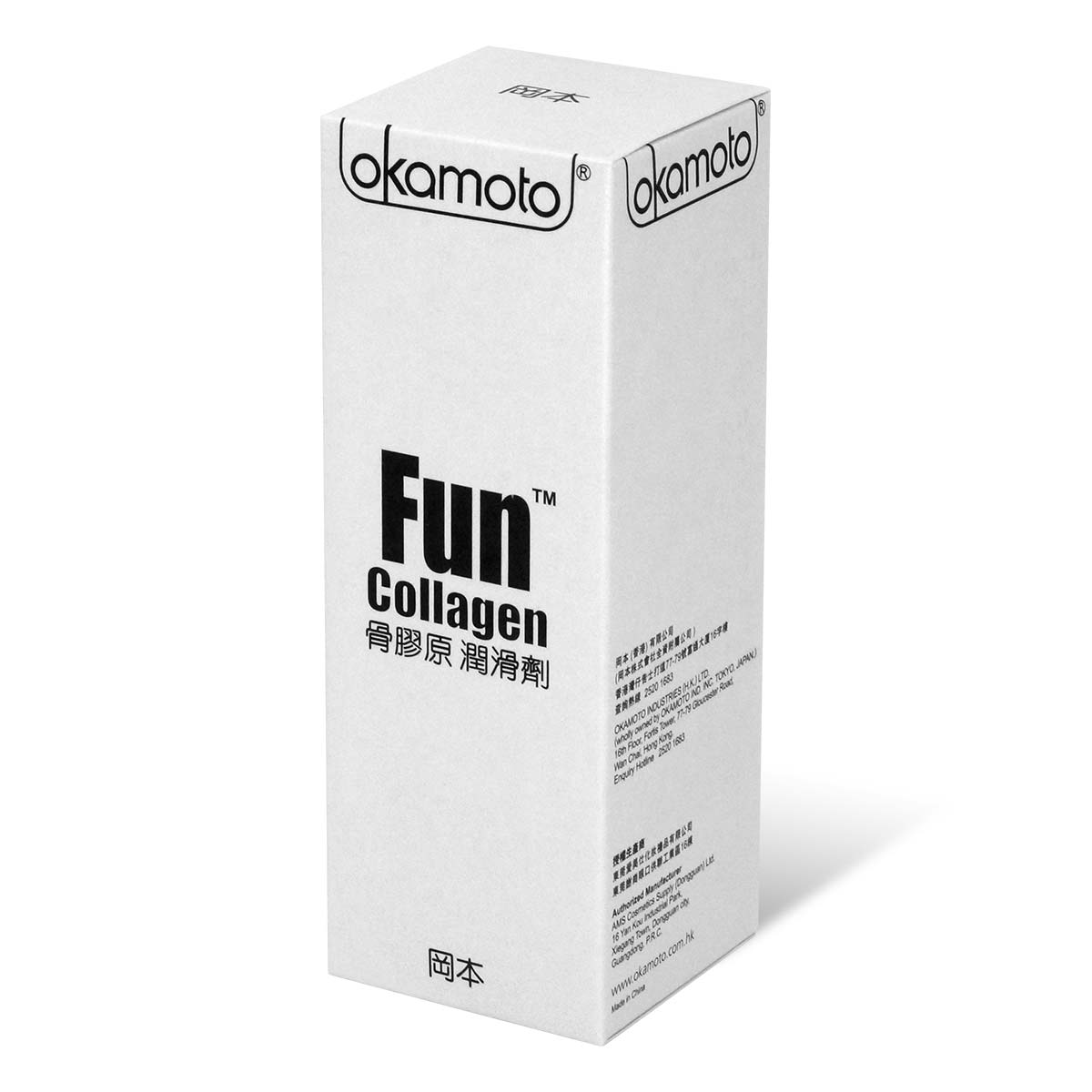 Okamoto FUN Collagen 60ml Water-based Lubricant
