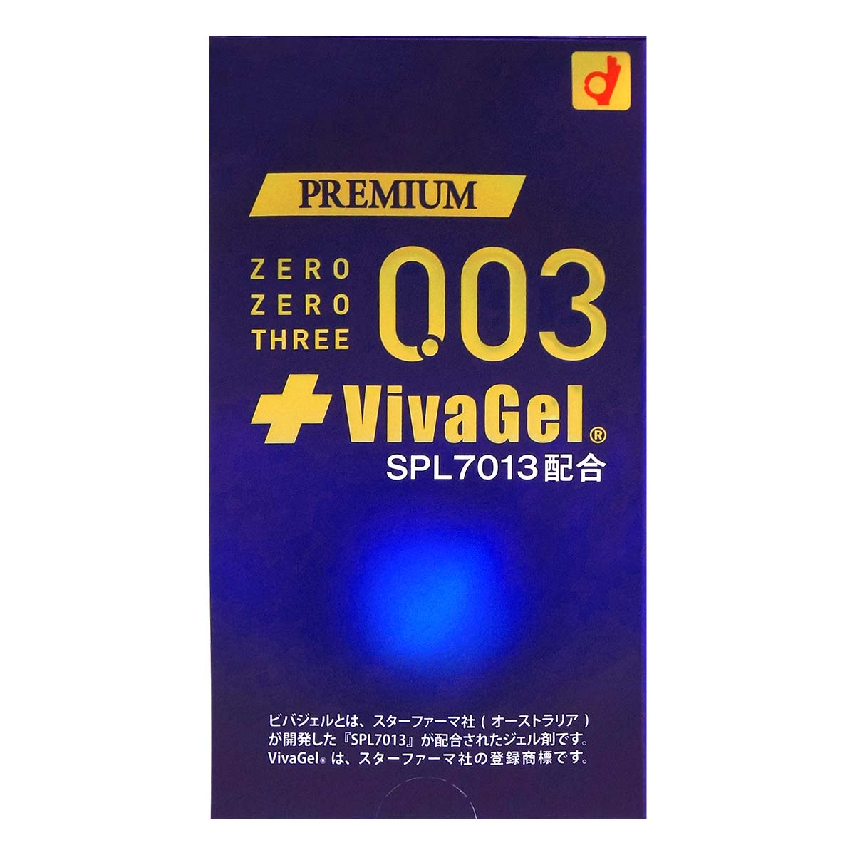 Zero Zero Three 0.03 Vivagel (Japan Edition) 10's Pack Latex Condom