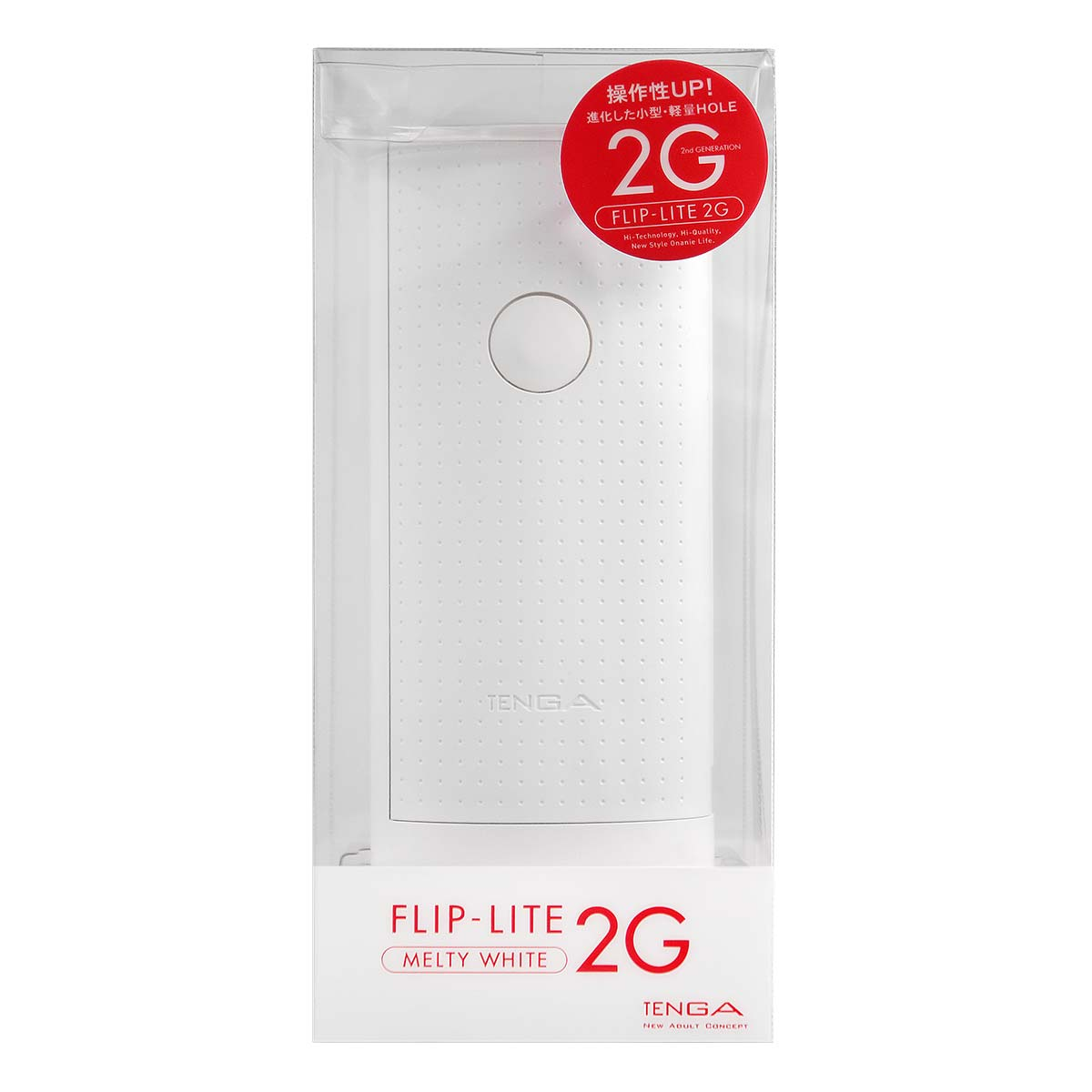 TENGA FLIP-LITE 2G MELTY WHITE