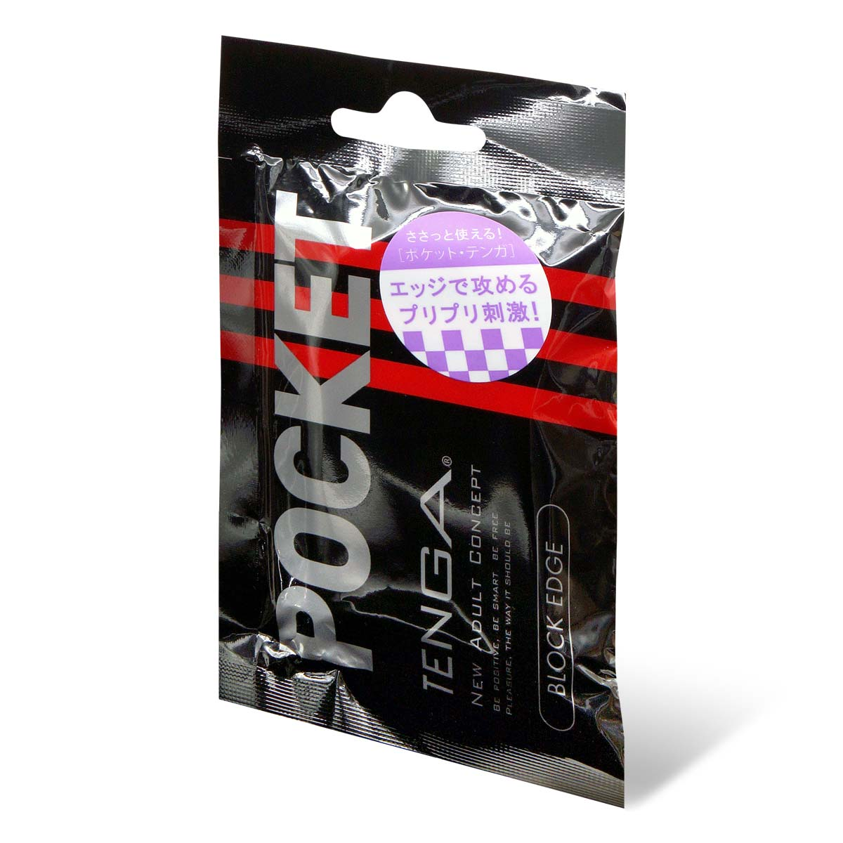 TENGA POCKET BLOCK EDGE
