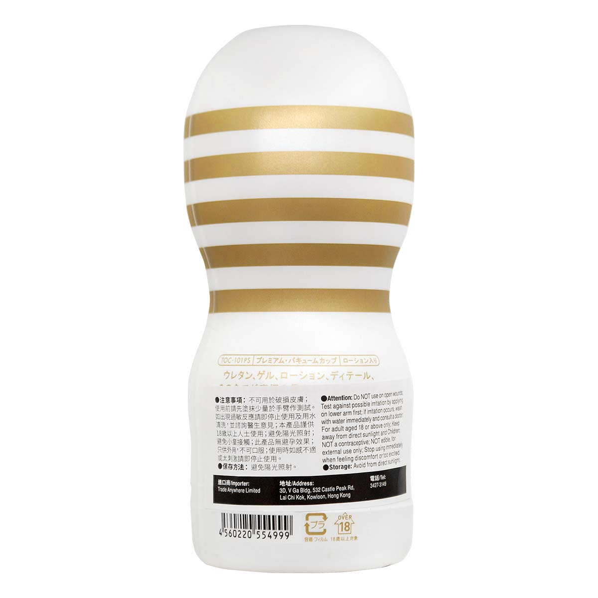 TOC-101P PREMIUM TENGA (Soft Edition)
