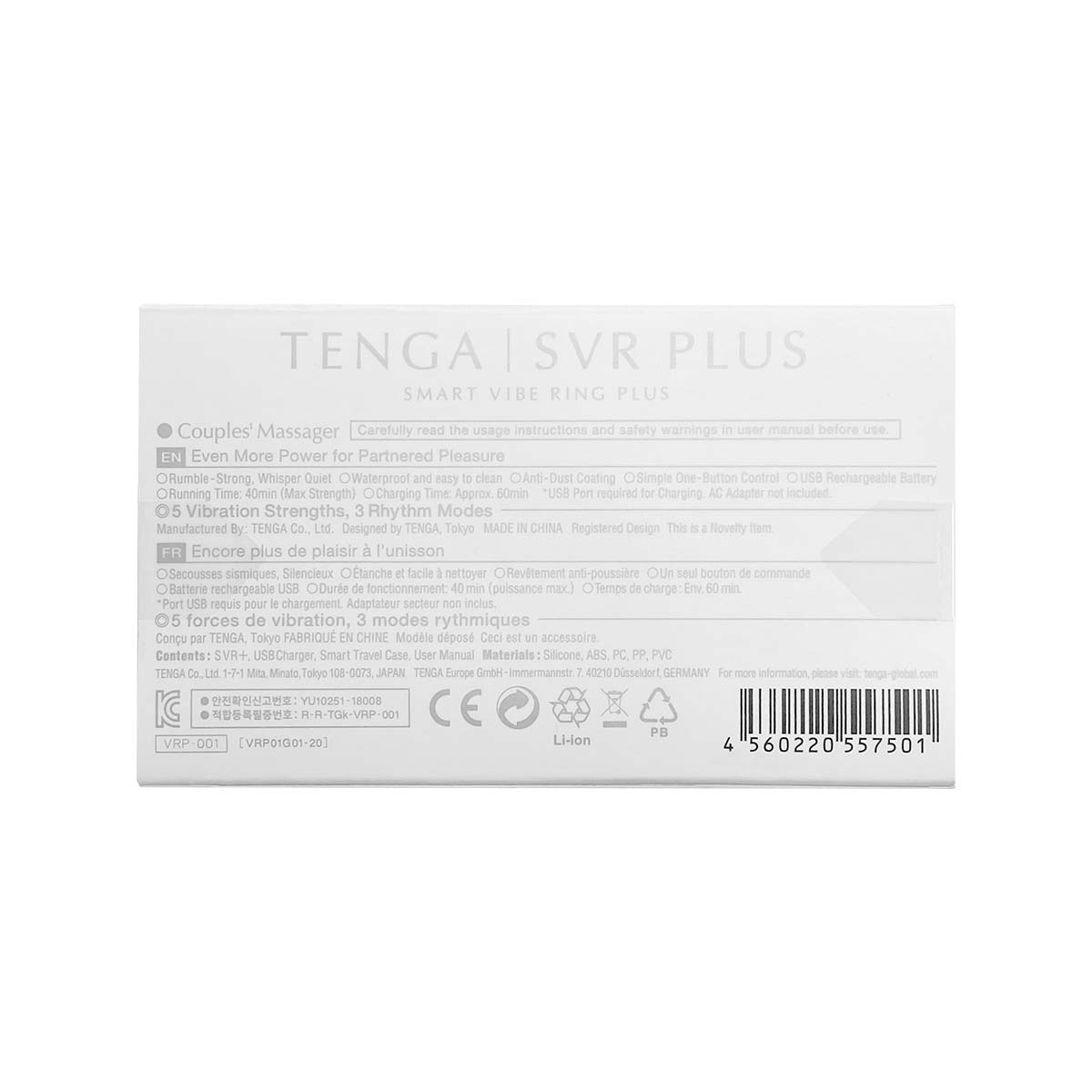 TENGA SVR PLUS - BLACK