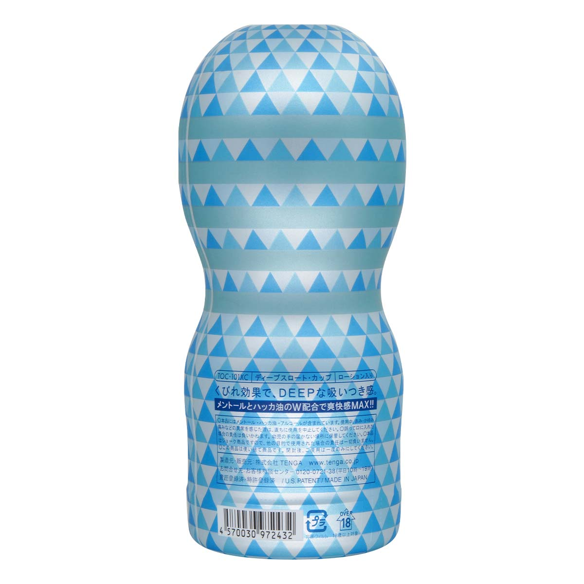 TENGA DEEP THROAT CUP EXTRA COOL EDITION