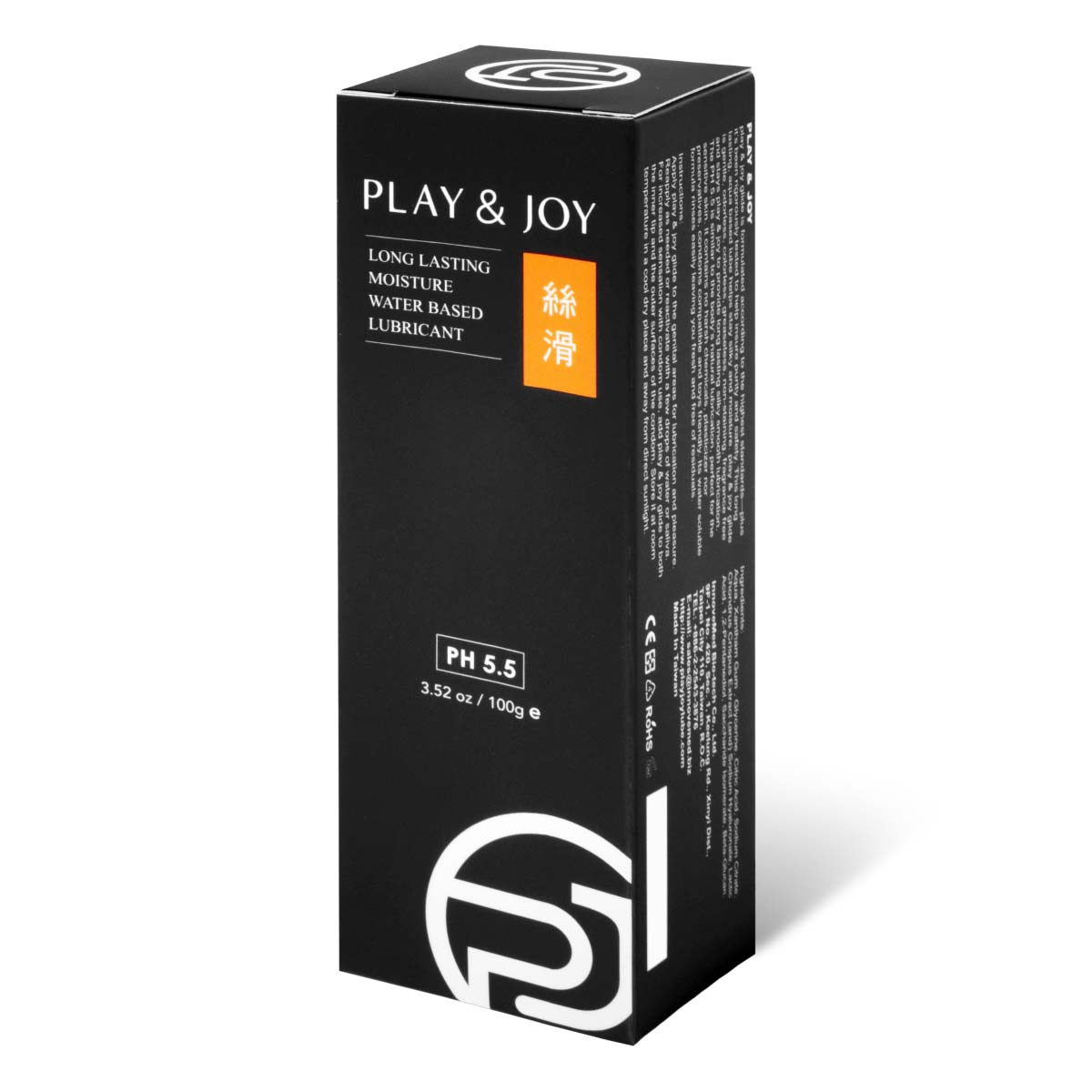 Play Joy Silky 100ml Water Based Lubricant Condom Sampson Store Durex