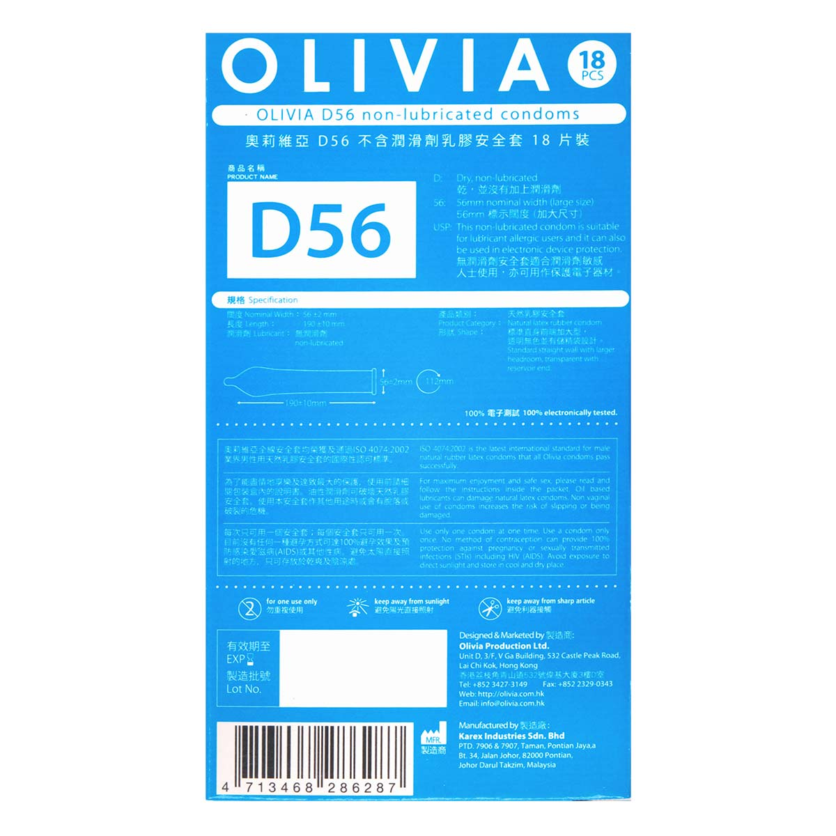 Olivia D56 non-lubricated 56mm 18's Pack Latex Condom