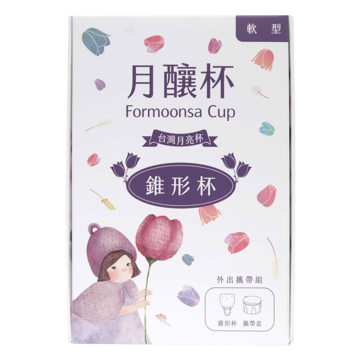 Formoonsa Cup Menstrual Cup 2nd generation Soft Conical 42 ml