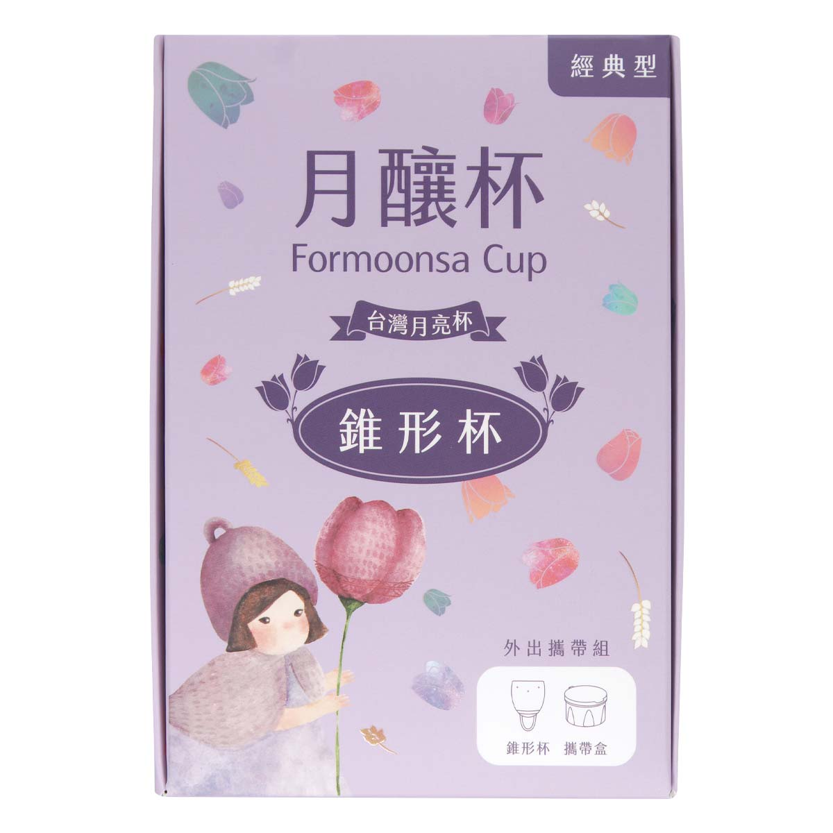 Formoonsa Cup Menstrual Cup 2nd generation Classic Conical 42 ml