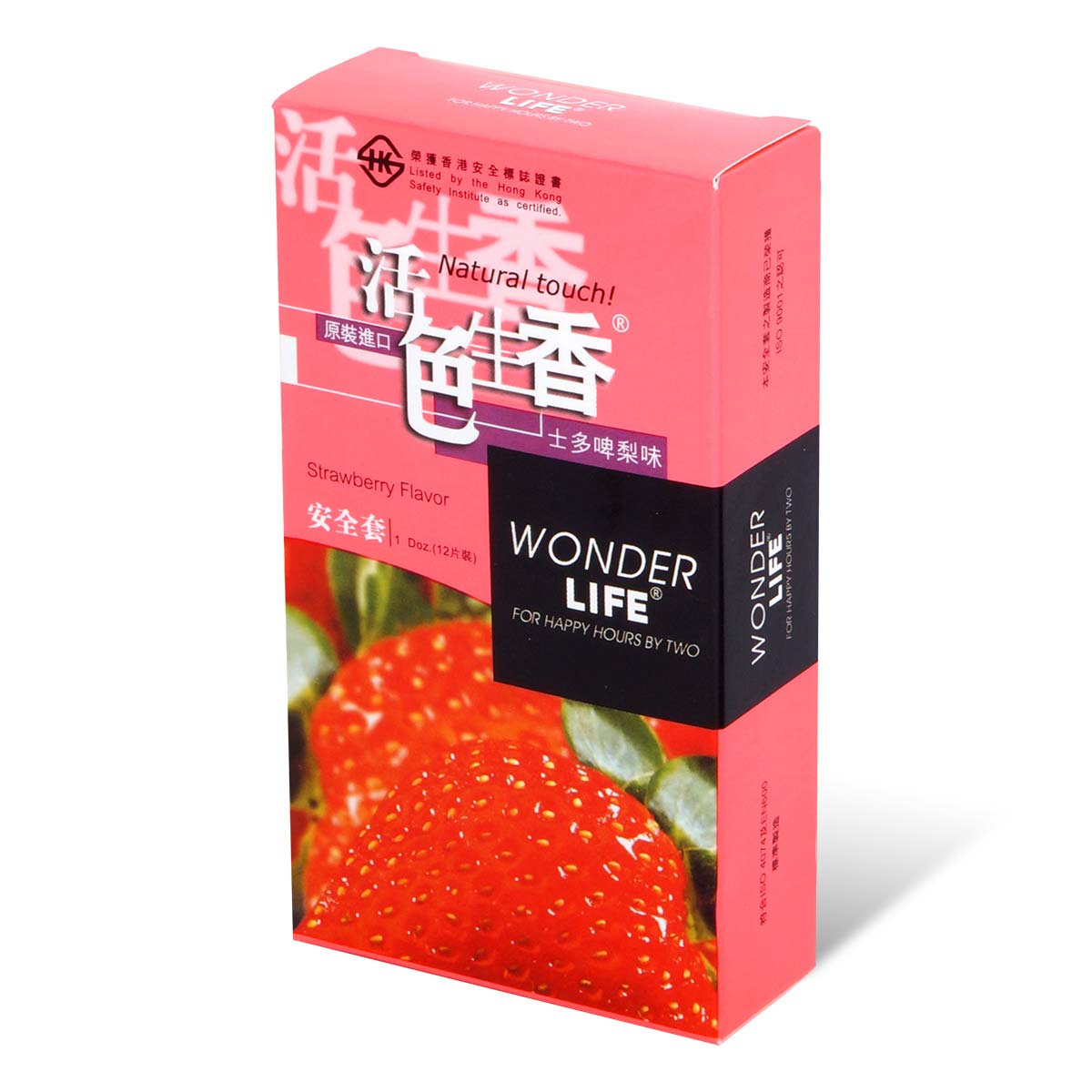 Wonder Life Strawberry Flavor 12's Pack Latex Condom