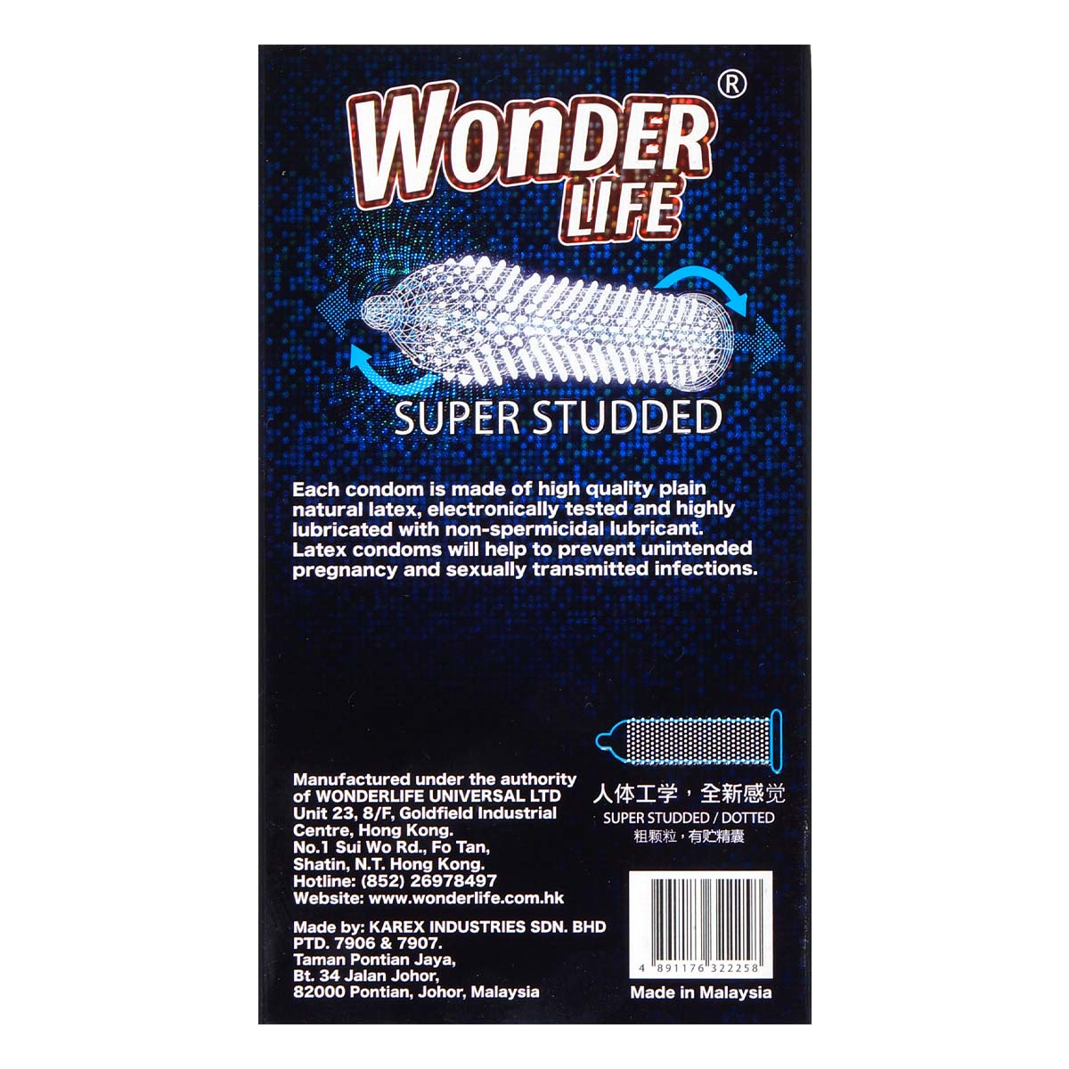 Wonder Life Super Studded 6's Pack Latex Condom