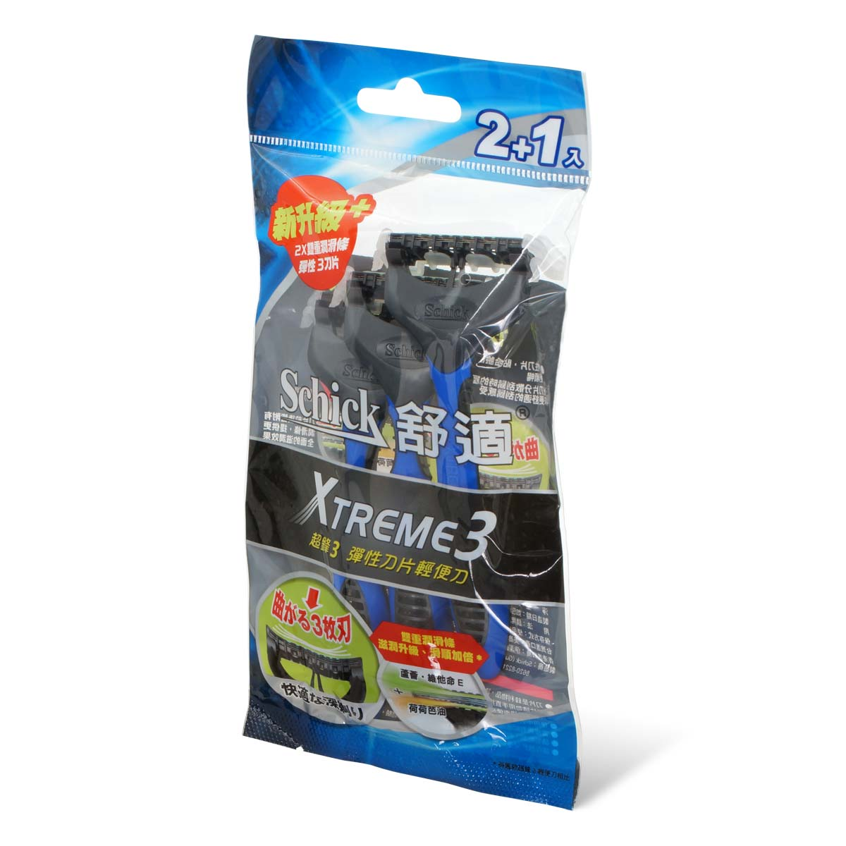 Schick Xtreme3 Disposable Razor 3's