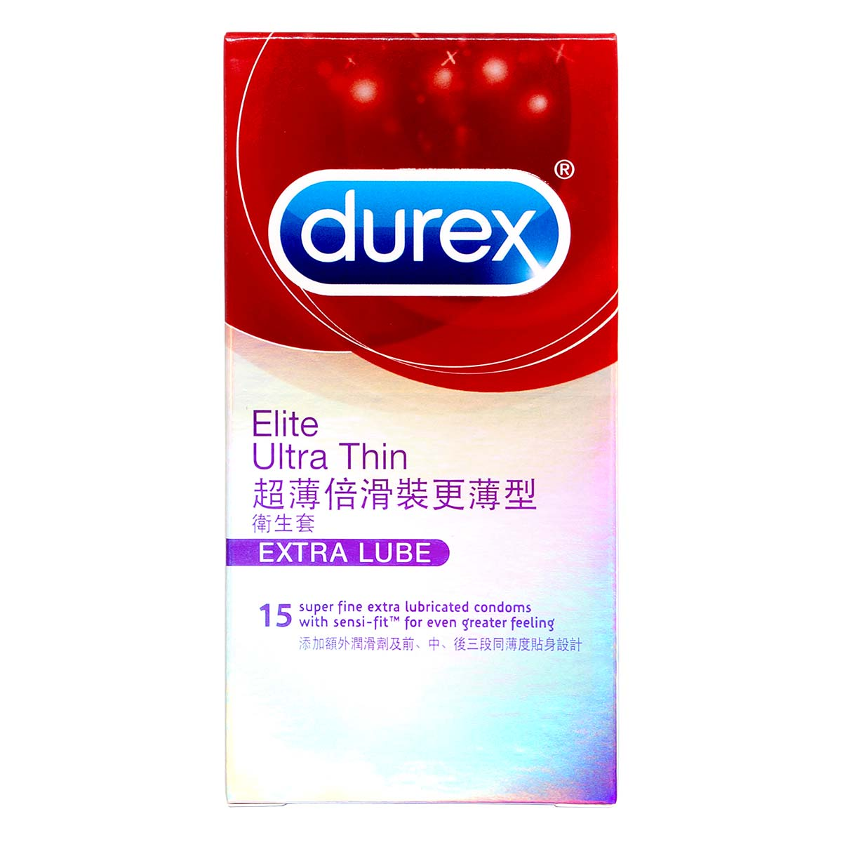 Durex Elite Ultra Thin 15's Pack Latex Condom