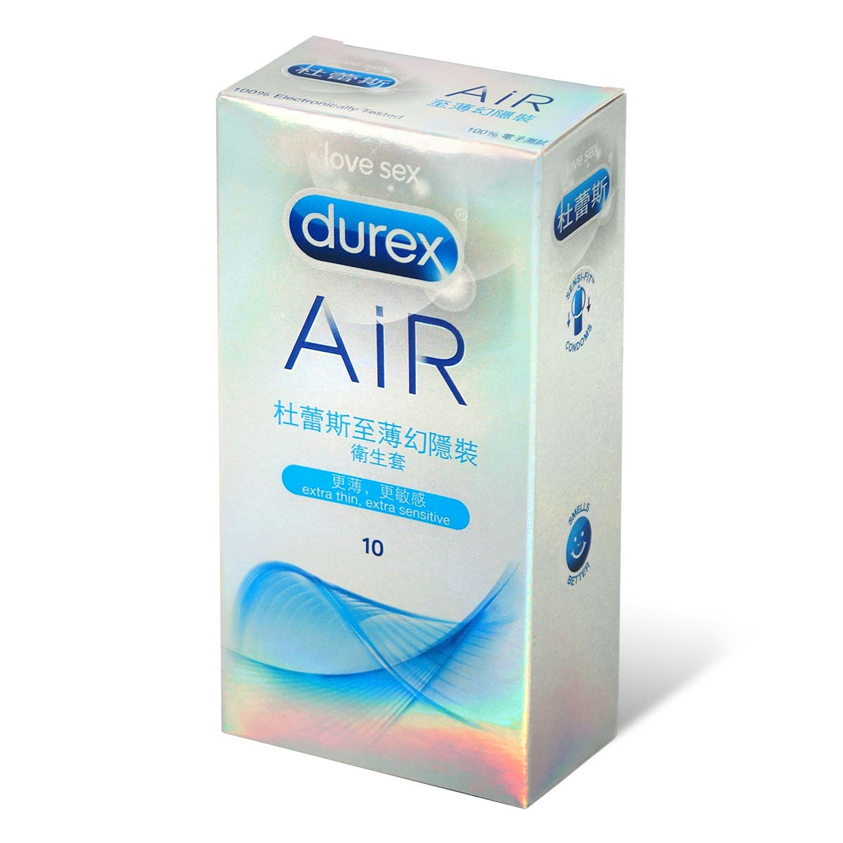 Durex Air 10's pack Latex Condom