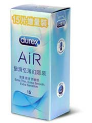 Durex Air Extra Smooth 15's pack Latex Condom