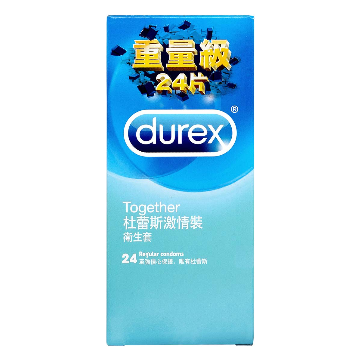 Durex Together 24's Pack Latex Condom