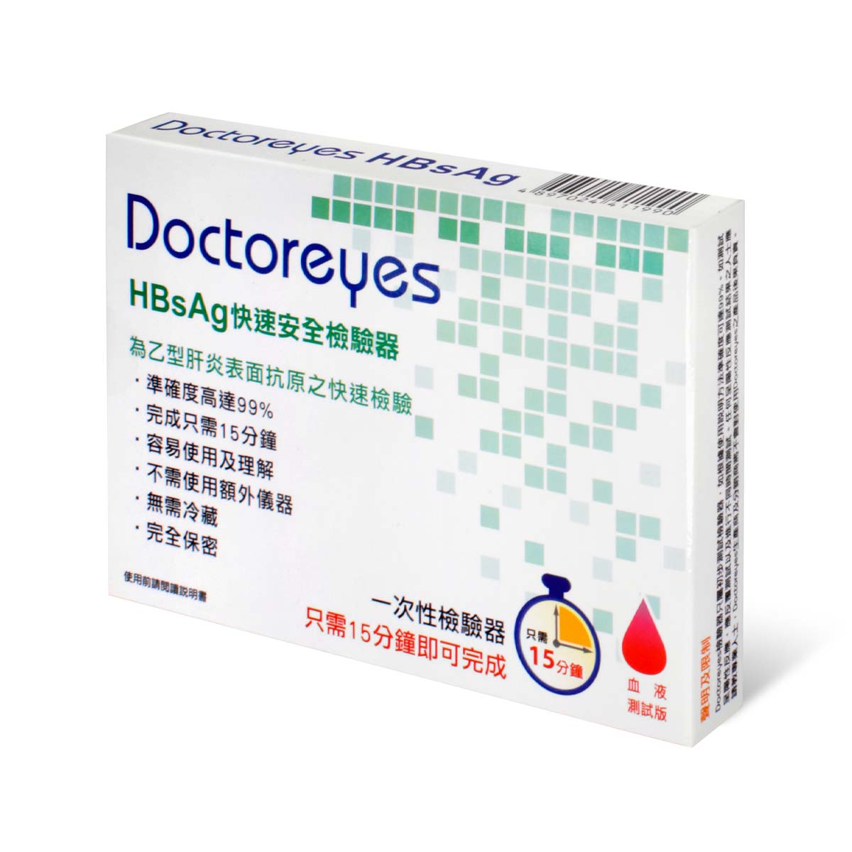 Doctoreyes Hepatitis B (HBsAg) rapid test kit
