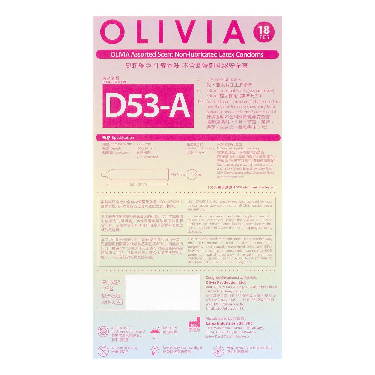 Olivia Assorted Scent Oral Condom 18's Pack Latex Condom