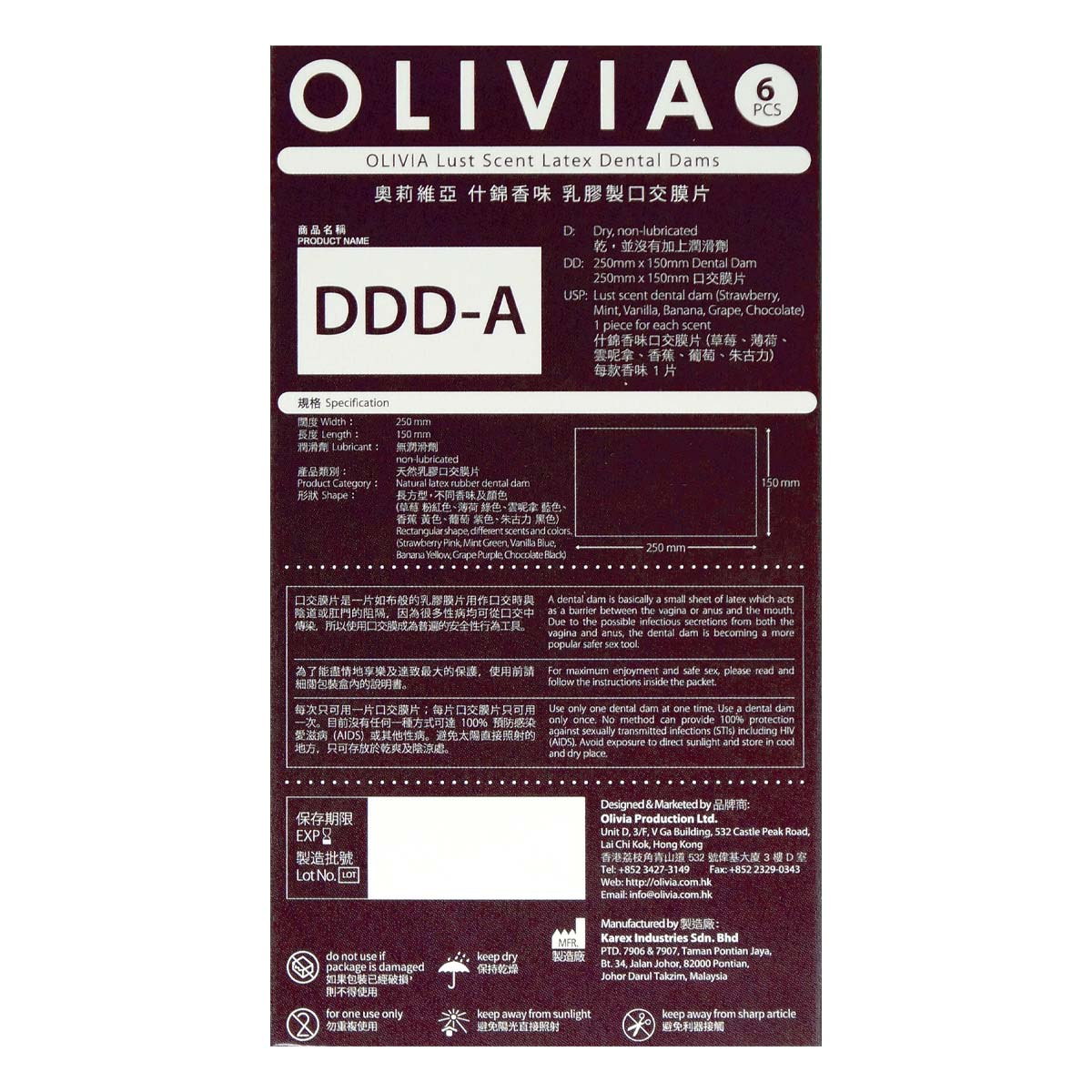 Olivia Lust Scent 6's Pack Latex Dental Dam