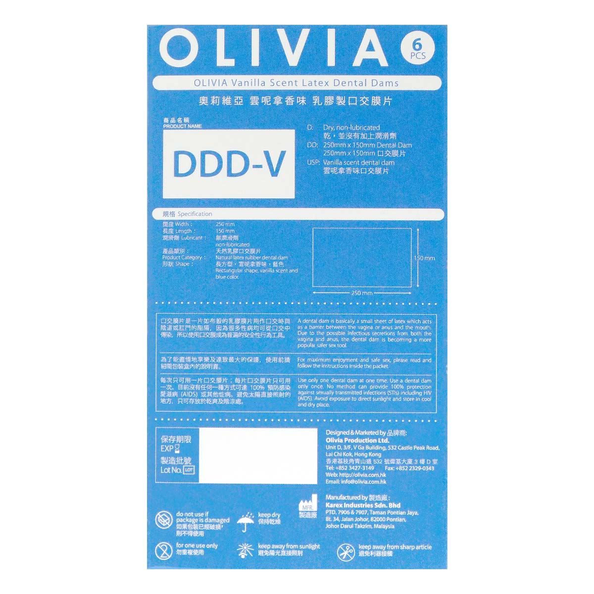 Olivia Vanilla Scent 6's Pack Latex Dental Dam