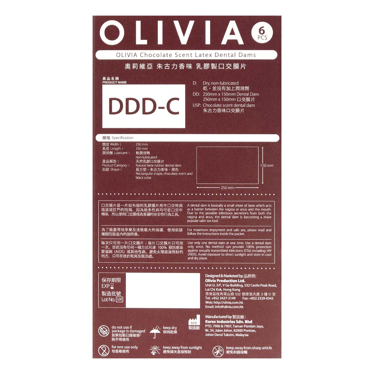 Olivia Chocolate Scent 6's Pack Latex Dental Dam