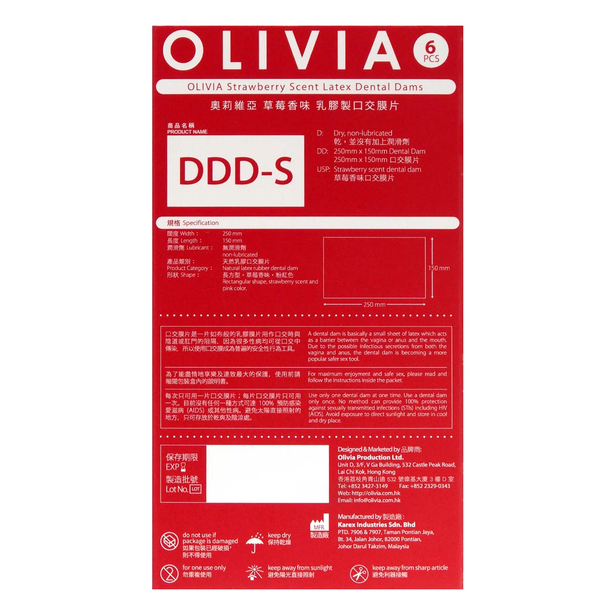 Olivia Strawberry Scent 6's Pack Latex Dental Dam