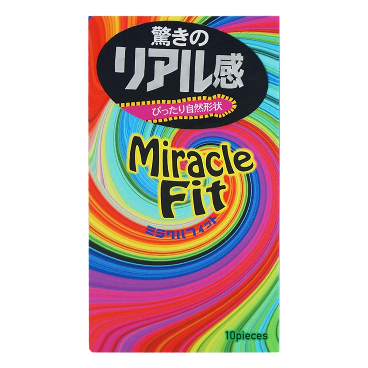 Sagami Miracle Fit 51mm 10's Pack Latex Condom