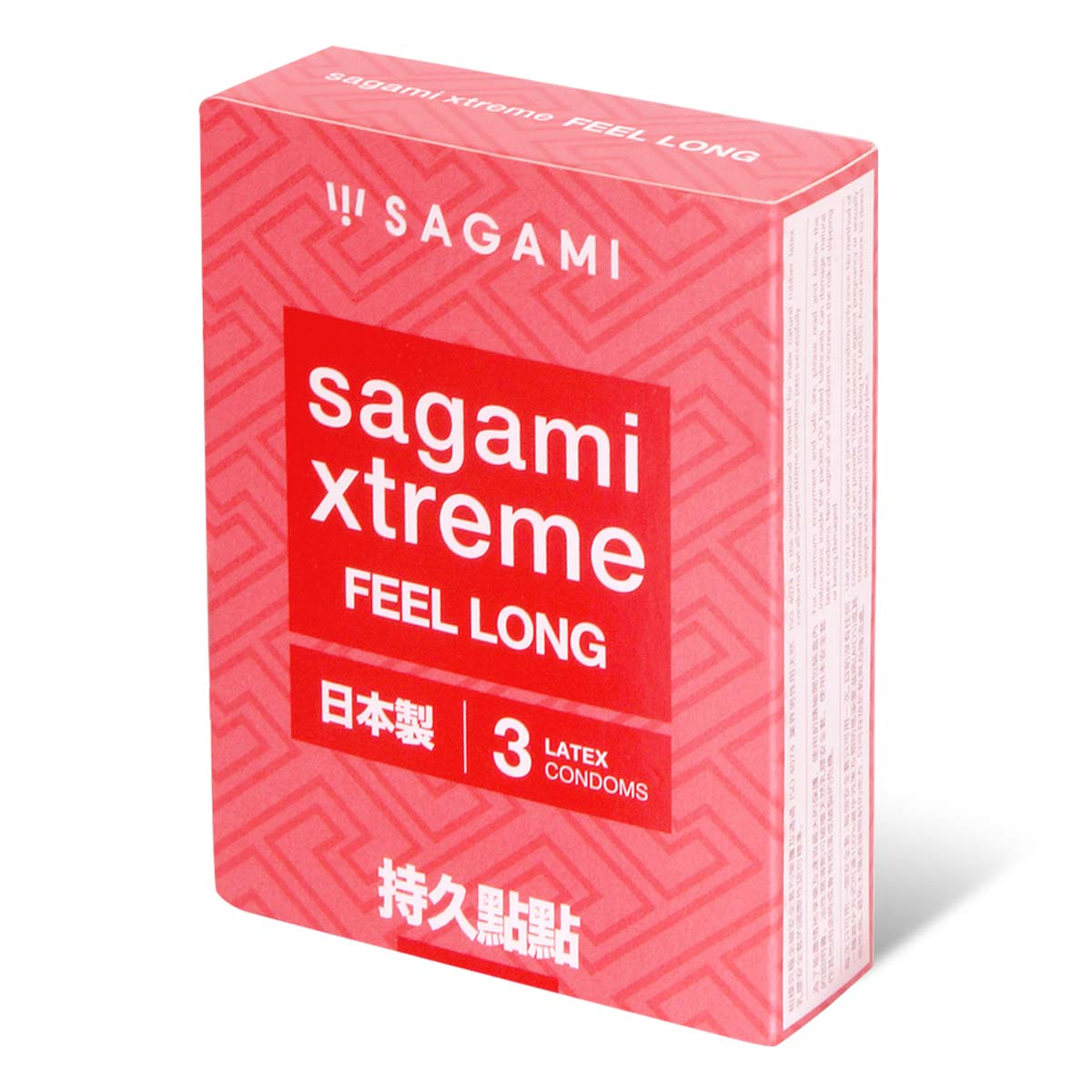 Sagami Xtreme Feel Long 3's Pack Latex Condom