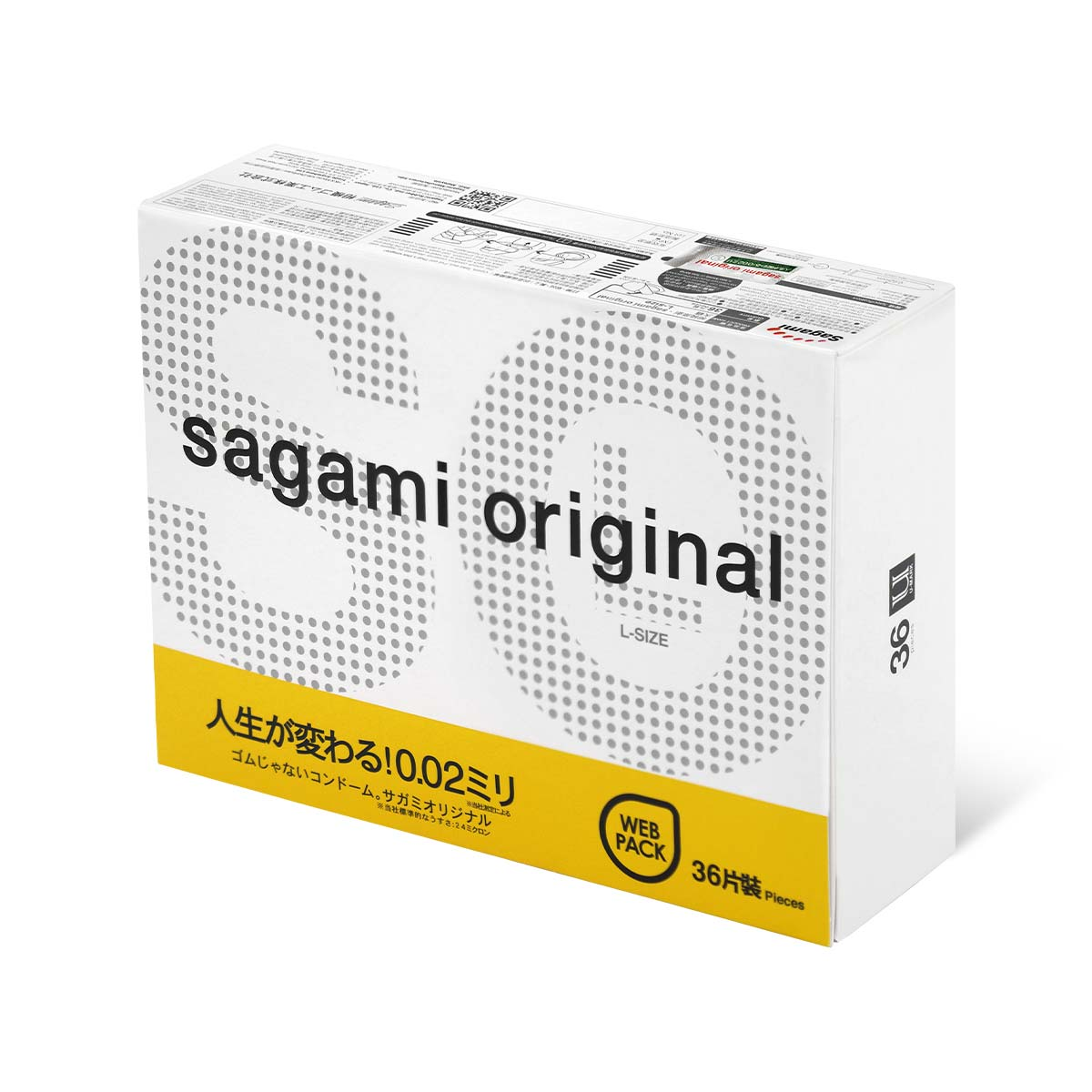 Sagami Original 0.02 L-size (2nd generation) 58mm 36's Pack PU Condom