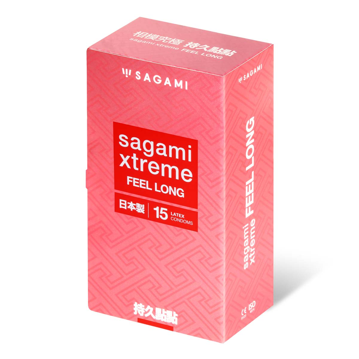 Sagami Xtreme Feel Long 15's Pack Latex Condom