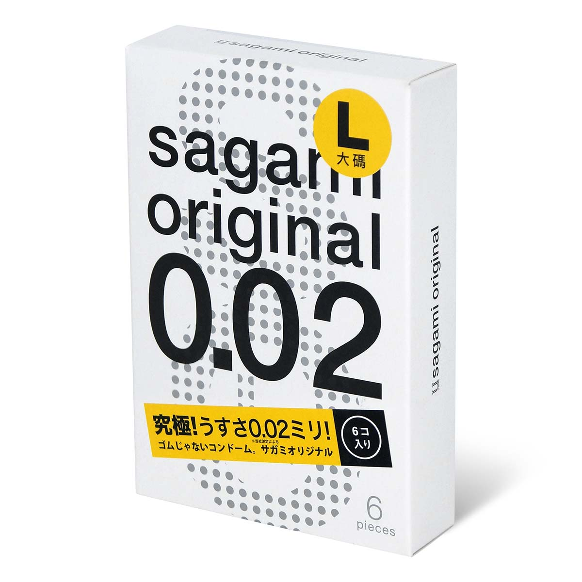 Sagami Original 0.02 L-size (2nd generation) 58mm 6's Pack PU Condom