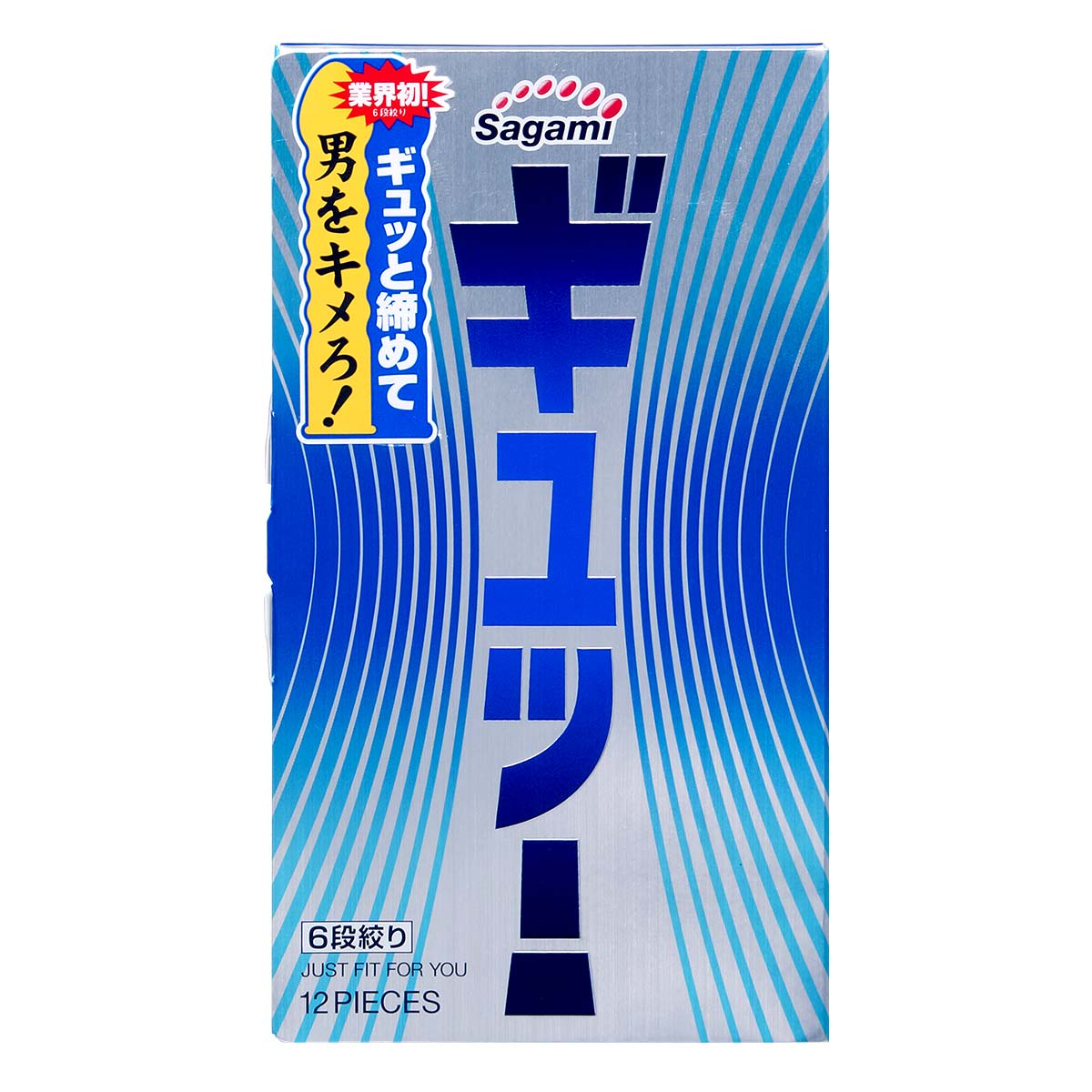 Sagami 6 Stages Tight-Fit 12's Pack Latex Condom