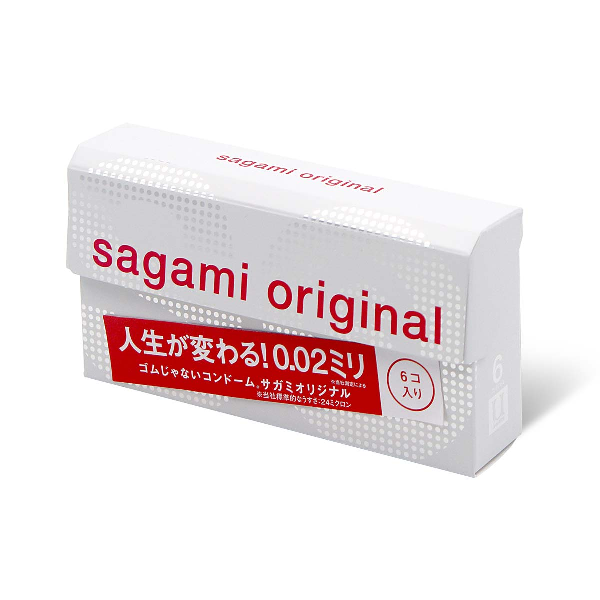 Sagami Original 0.02 (2nd generation) 6's Pack PU Condom
