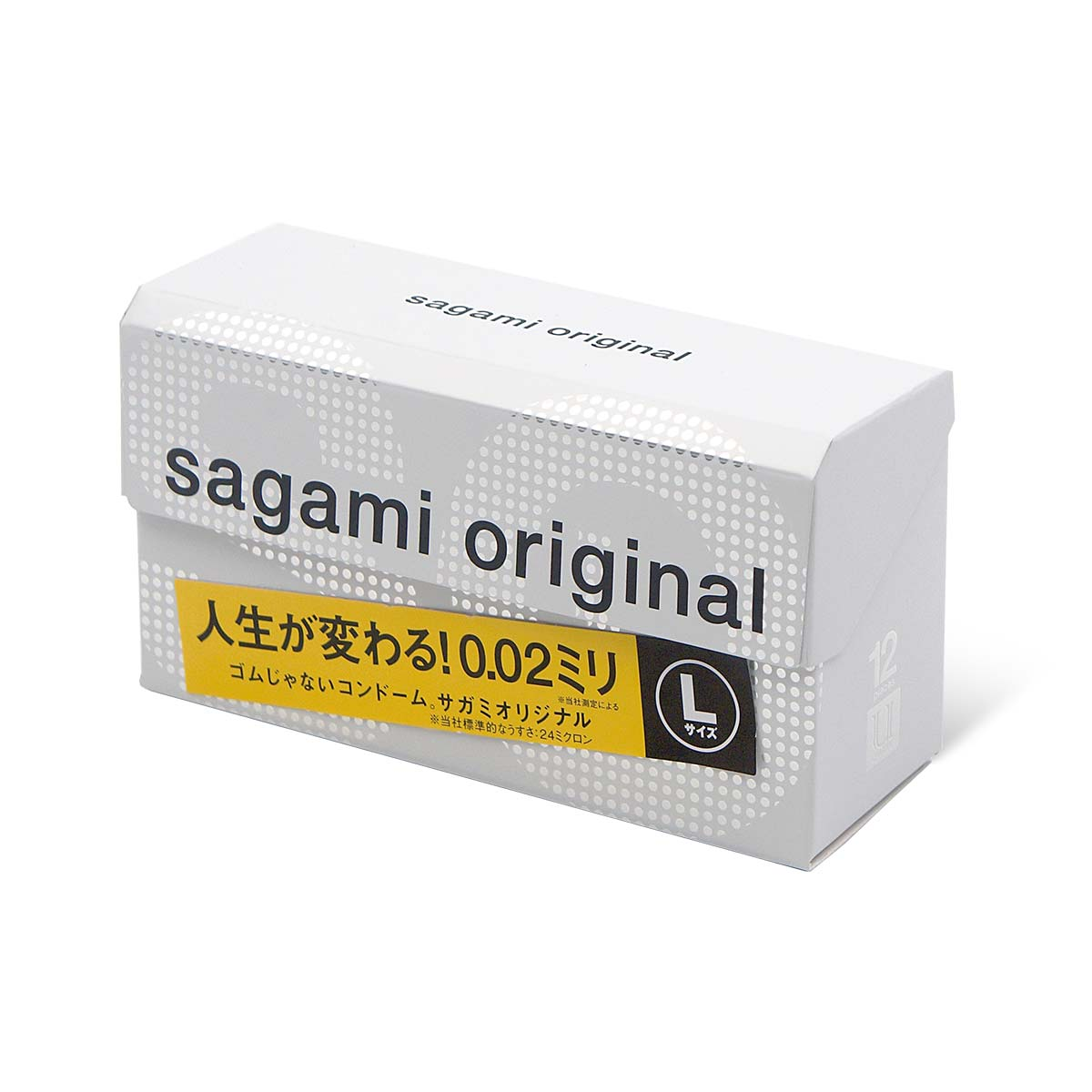 Sagami Original 0.02 L-size (2nd generation) 58mm 12's Pack PU Condom