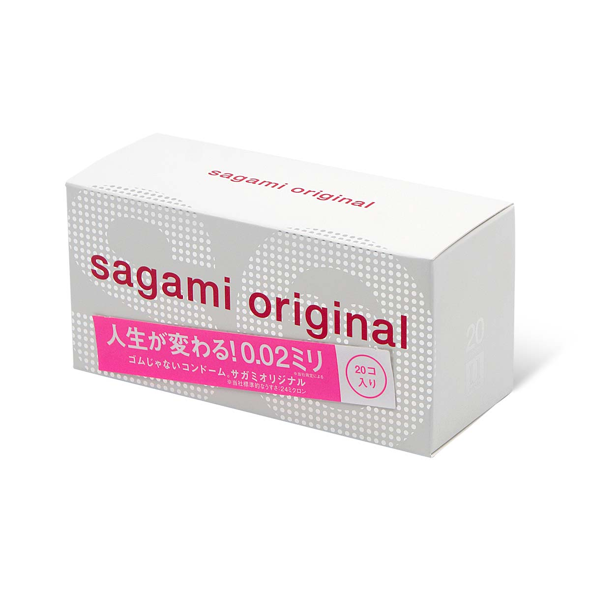 Sagami Original 0.02 (2nd generation) 20's Pack PU Condom