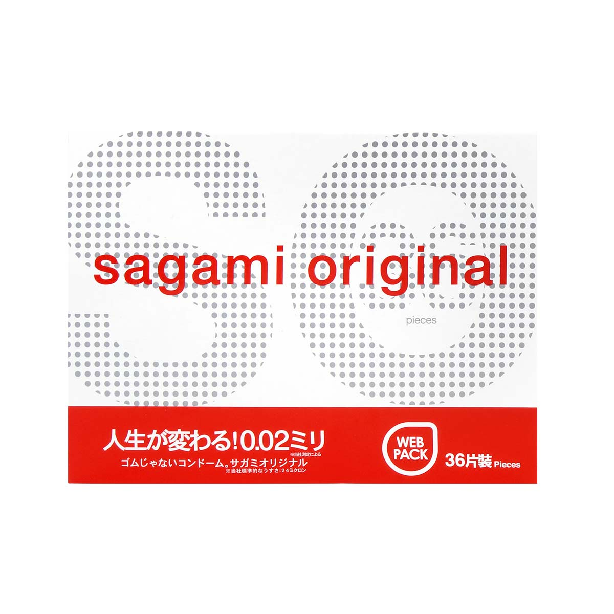 Sagami Original 0.02 (2nd generation) 36's Pack PU Condom