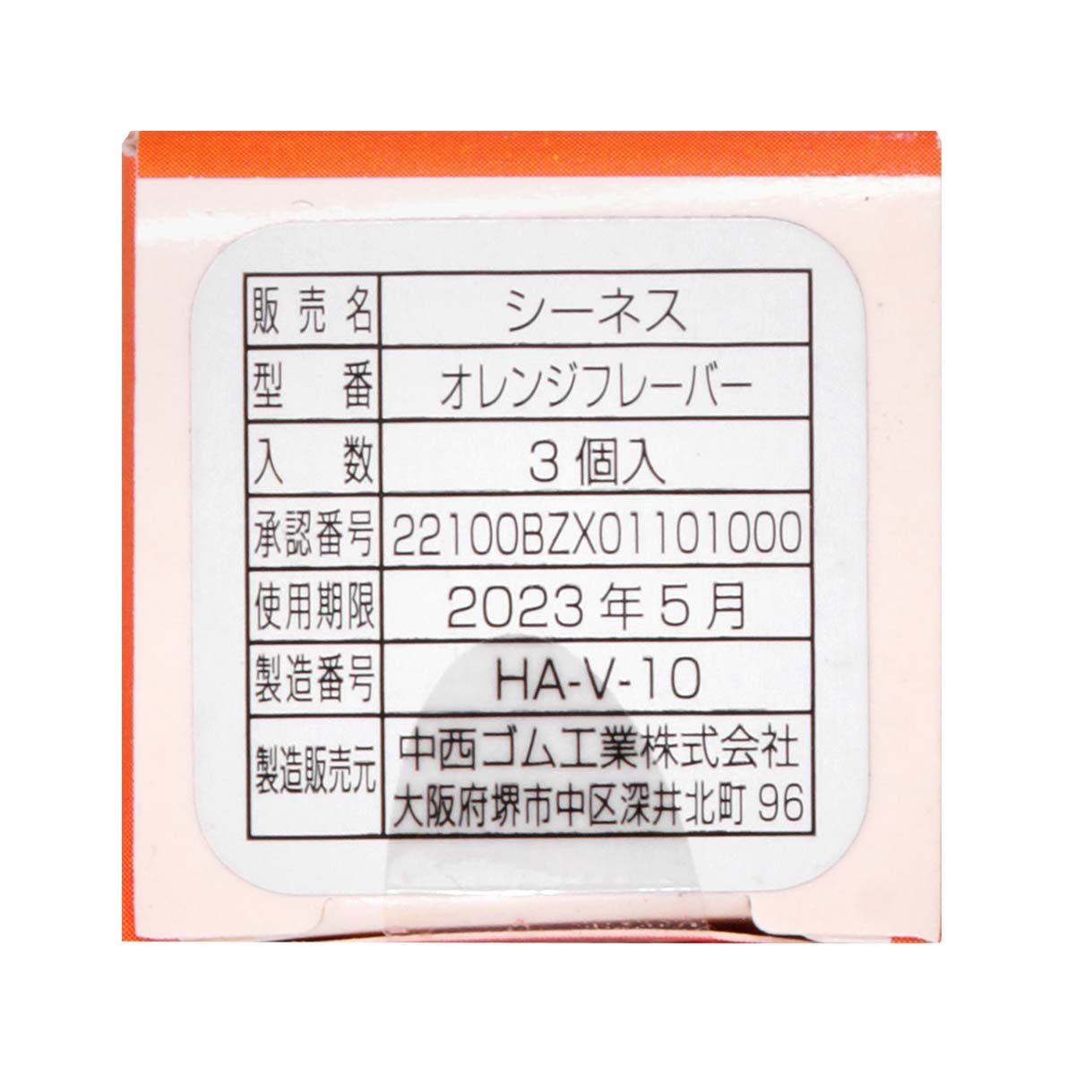 Mini Pack Orange 3's Pack Latex Condom