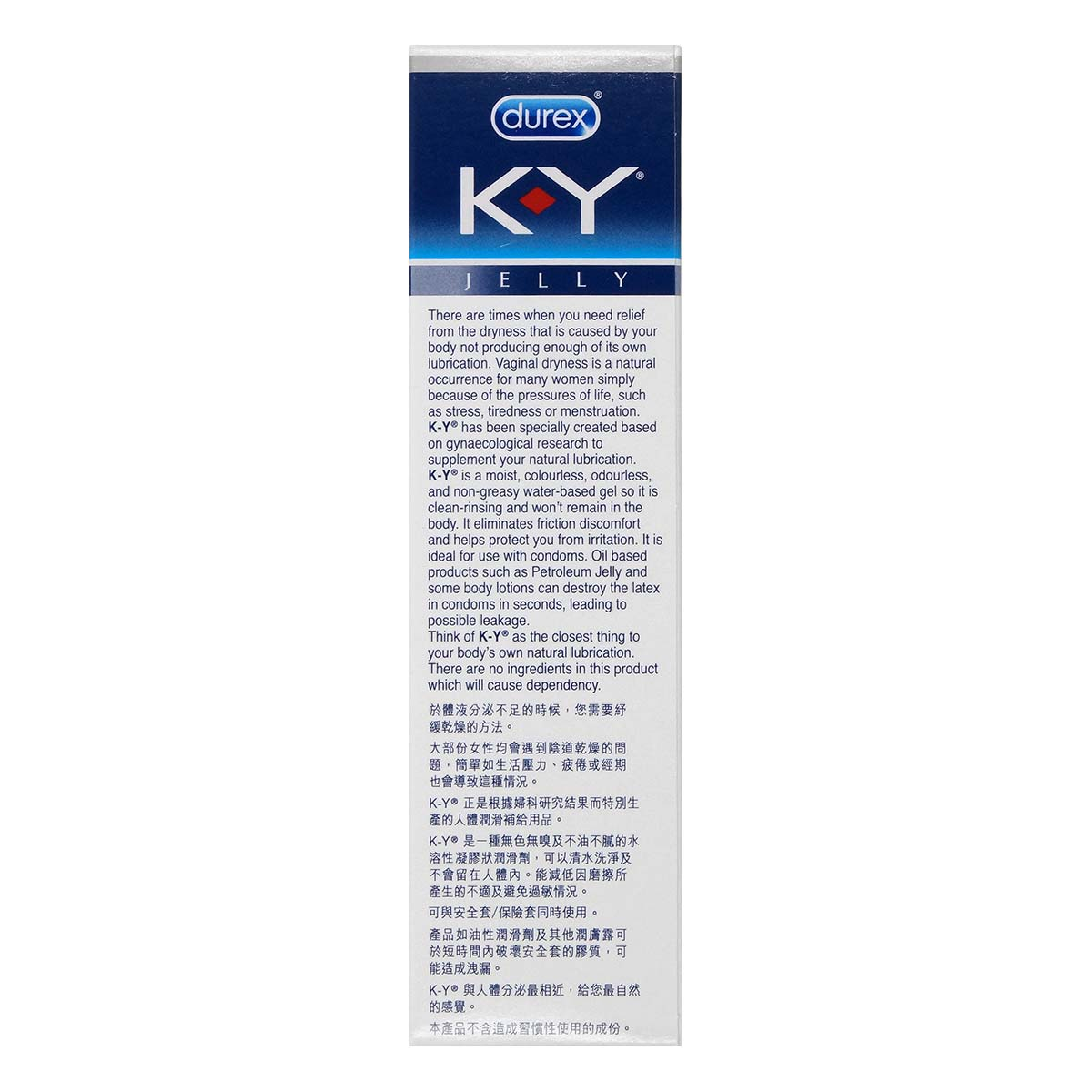 Durex KY Jelly 100g Water-based Lubricant - Hong Kong Edition